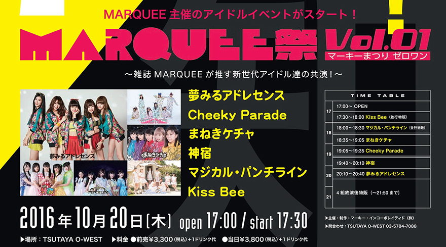 MARQUEE祭りvol.1 – Cheeky Parade, Yumemiru Adolesence, Manegi Kechak, Kamiyado, Kiss Bee, Magical Punchline